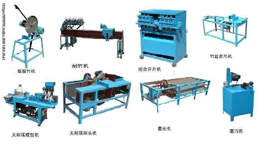【供应全自动筷子机(天削竹筷机)】木工机械批发价格