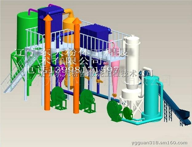 废气旋流塔内结构图