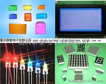 全系列LED数码管,点阵模块