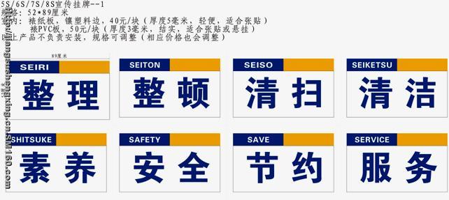 企业海报挂图宣传画,生产供应商