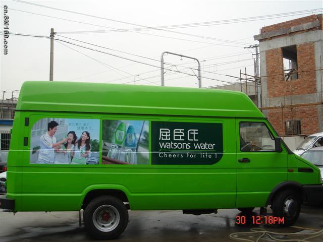 供应上海公交车身广告设计与制作