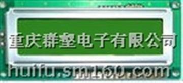 供应FM-1602A液晶