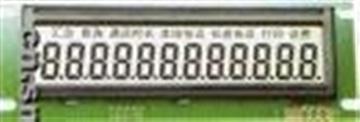 供应十二位LCD液晶显示屏
