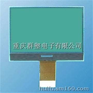 供应功能强大LCD液晶显示屏