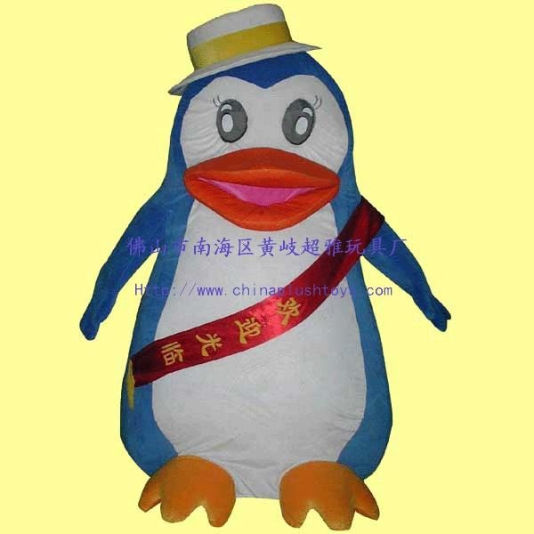 供应超雅卡通服装卡通人偶大企鹅