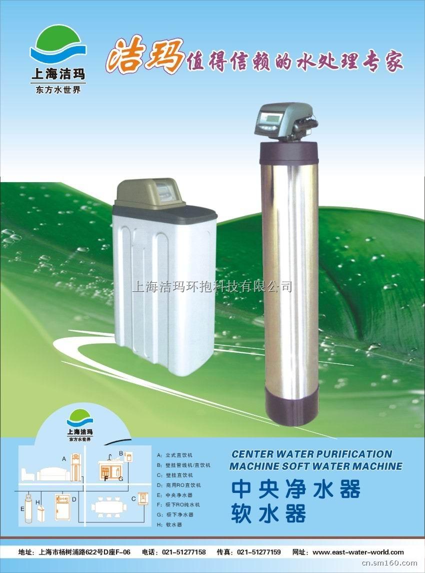 【供应软水器】净水器批发价格,厂家,图片,采购-上海