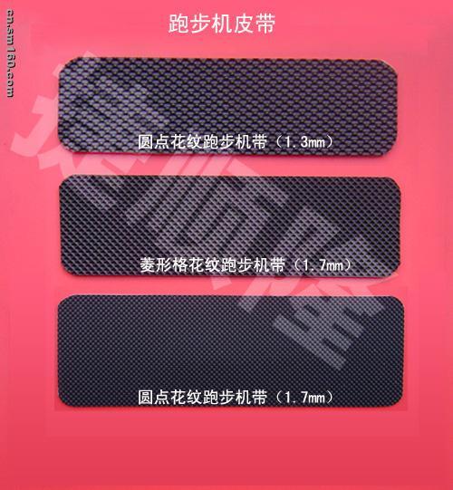 【供应跑步机皮带】传动带批发价格,厂家,图片,采购
