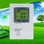低价格温湿度变送器