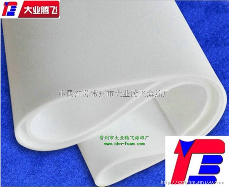 供应保温产品海绵内衬