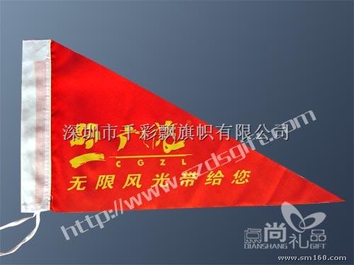 供应三角旗,导游旗制作-千彩飘旗帜厂