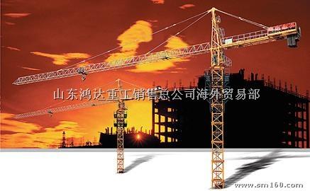 【塔式起重机 塔机 塔吊】土工