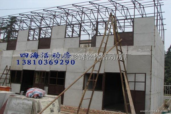 供应钢结构 彩钢板房 2-3层楼房 彩钢活动房