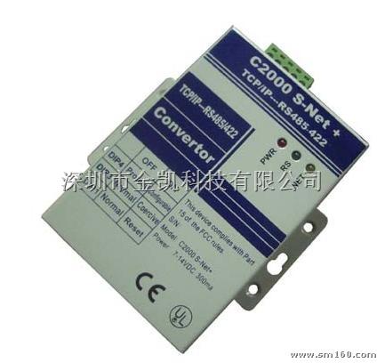 led42c2000电源图纸