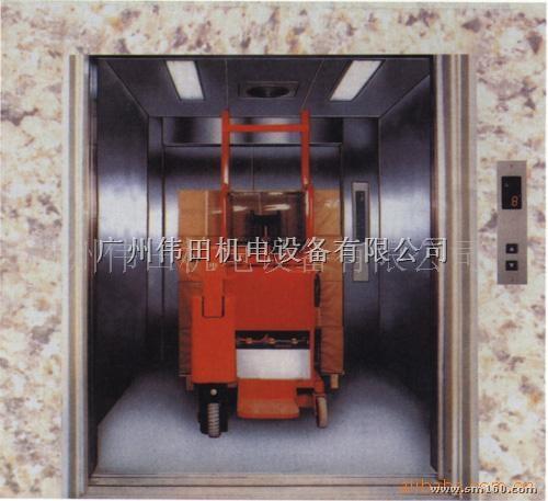 采用微电脑控制技术,交流双速电力拖动技术,是电梯结构简单,维护方便.