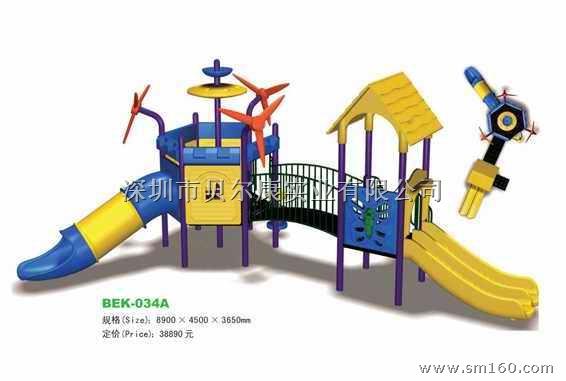 公園兒童游樂設備,公園游樂設施,公園幼兒滑梯 一、 大型玩具主要配件材料說明 按標準圖樣和技術文件生產安裝游樂設施,其項目包括爬、攀、鉆、滑、平衡等功能。 (1) 塑料件:塑料件采用進口工程塑料,壁厚為6MM乙稀合成材料,并嚴格按標準滲入抗紫外線,防靜電及防脫色原素,強度大,表面光滑,安全環保,耐候性好,不易褪色。