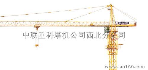 供应中联tc5610 塔式起重机
