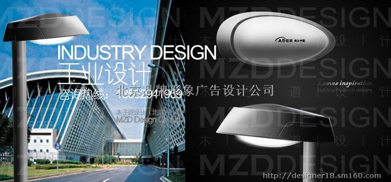 【产品结构设计外观设计工业设计产品造型设计】平面