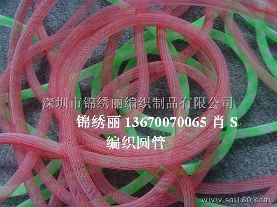 供应圆形编织网管