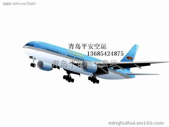 从长沙到青岛的飞机