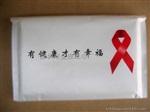 广告宣传纸巾