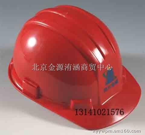 建筑安全帽,平三筋塑料安全帽生产制造商-北京金源洧
