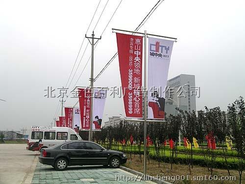 新颖美观的灯杆旗广告制作安装服务周到