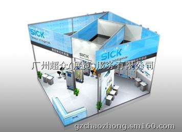 业提供展览展示设计