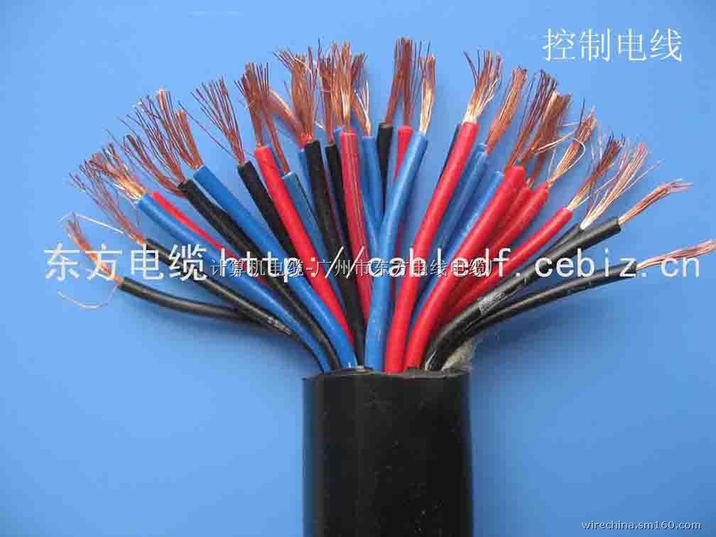 【控制电线 】电气设备用电线电缆批发价格