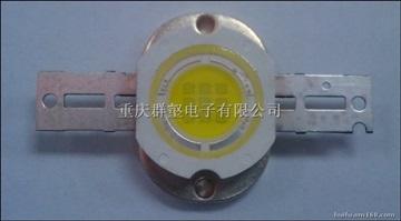 供应300W大功率LED白光管