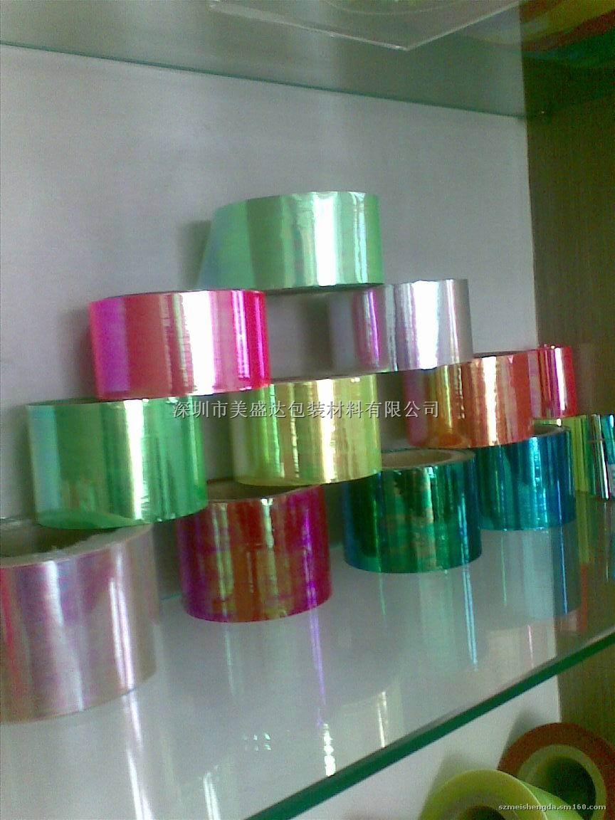 彩虹膜糖果包装纸,七彩