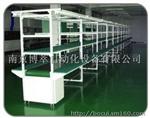 南京流水线