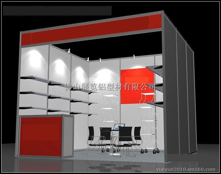 标准摊位是采用国际通用标准而设计制作图片