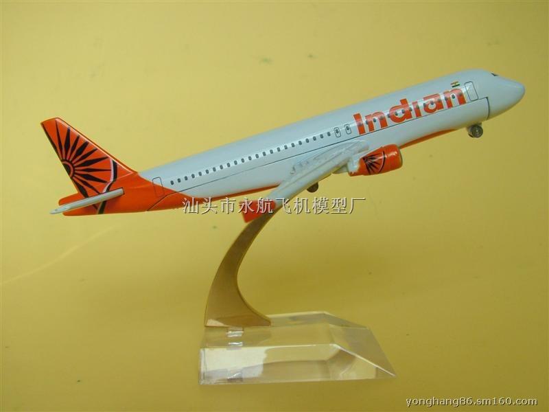 供应a320印度航空金属飞机模型