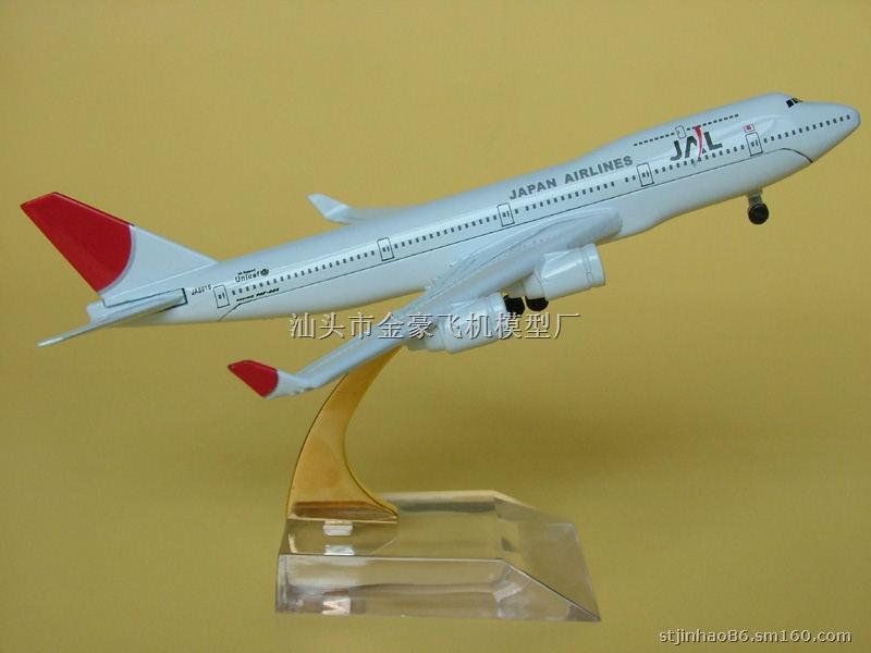供应金属工艺品,b747日本航空飞机模型