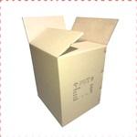中性纸箱5层加硬物流快递公用尺寸定做
