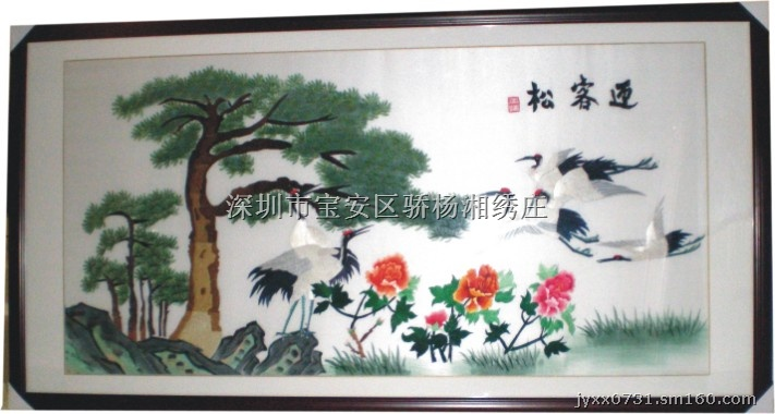 供应手工湘绣——仙鹤迎客松