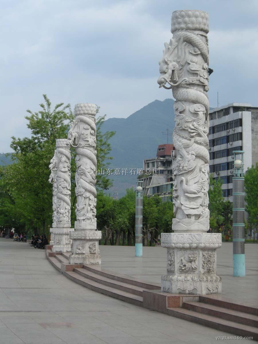 济宁市嘉祥卧龙山镇风景