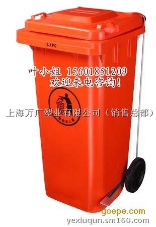 【供应240l红色脚踏式塑料垃圾桶