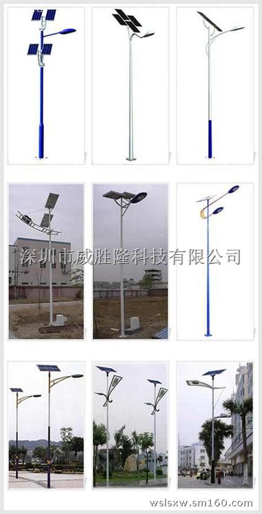 太阳能路灯发电,太阳能路灯