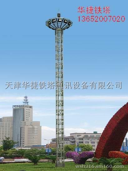 【天津华捷铁塔生产装饰塔/灯塔/监控塔/瞭望塔】