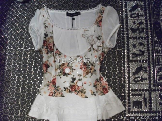 女士夏季服装图片