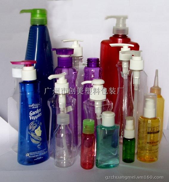 供应化妆品塑料瓶