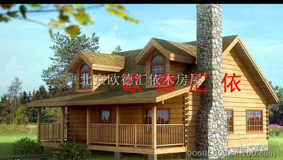 供应木制别墅