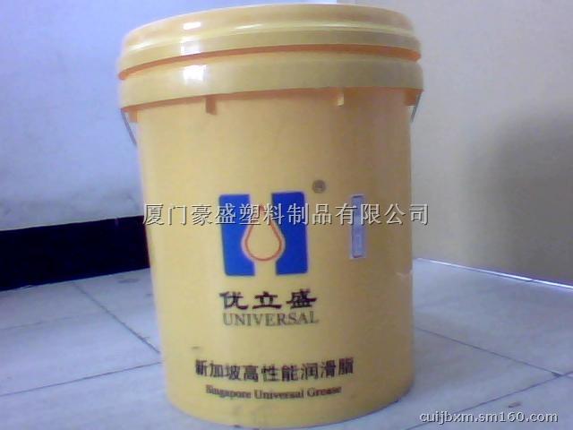 【厦门豪盛专业生产16l塑料桶