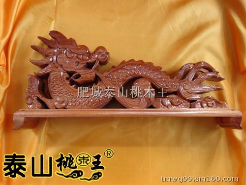 【供应桃木工艺品1米以上桃木剑卧式剑架】雕刻工艺
