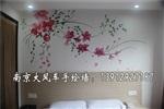 南京宾馆彩绘BGCH-1 花草手绘墙-大风车手绘墙