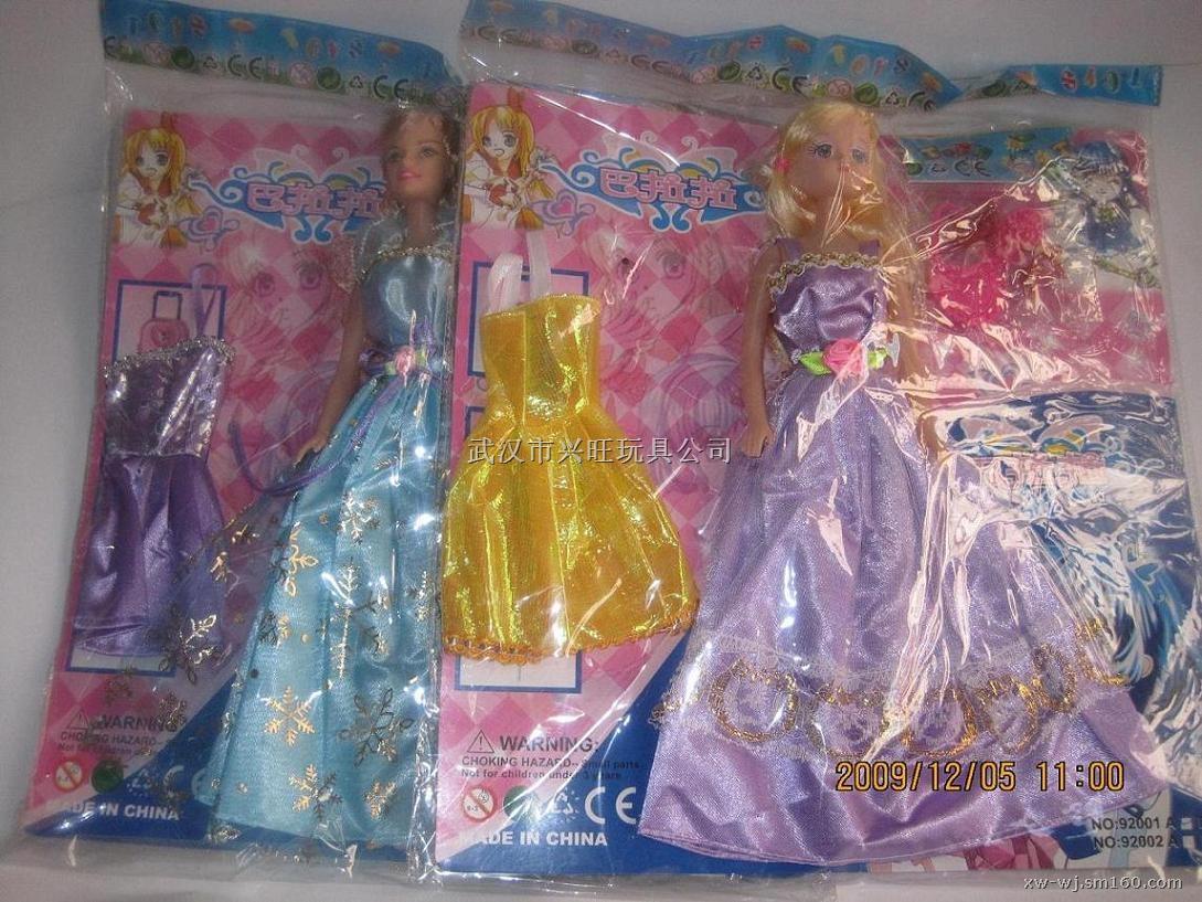 【芭比娃娃玩具】娃娃,布袋木偶批发价格,厂家,图片