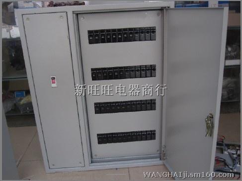 【日本三菱低压动力配电柜】低压断路器批发价格