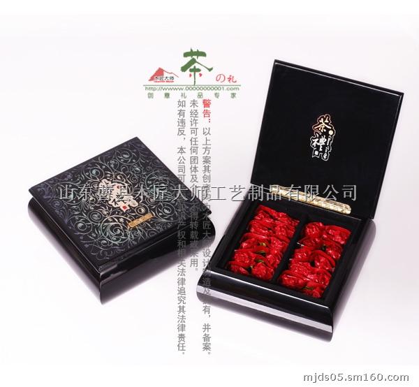 钢琴漆茶叶包装礼品木盒