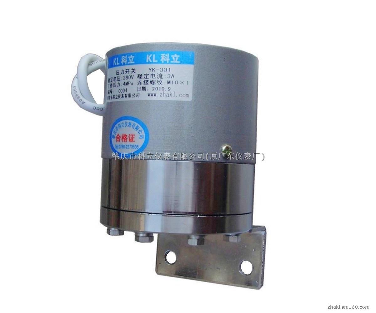 二、工作介质:中性空气(常温)、蒸汽(200)、液体等介质。 三、双体结构能在同一压力源或两个不同压力源构成的开关电路中,单体结构只能在一个压力源的开关电路中,单体双开关能在同一压力源控制两路开关电路中。 四、接口螺纹亦可根据用户要求特殊生产。